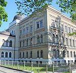 Рижский университет имени Паула Страдиня