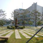 Университет Кенги
