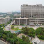 Университет Аджу