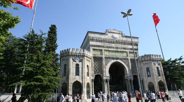 Технический университет Стамбула