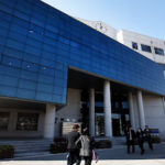 Университет Шинхан